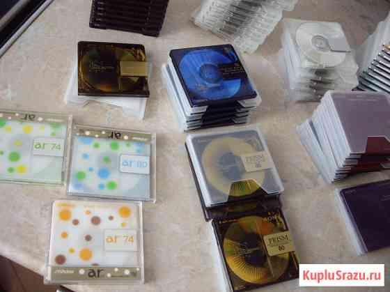 MD – диски 120 штук Новые. Челябинск