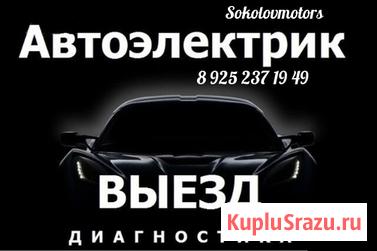 Ремонт диагностика акпп турбин гбц двигателя авто Раменское Раменское