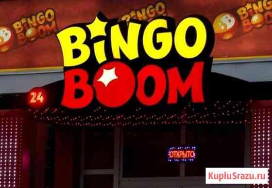 Кассир в BingoBoom Москва