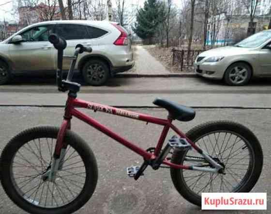 Велосипед BMX + пеги в подарок Краснознаменск