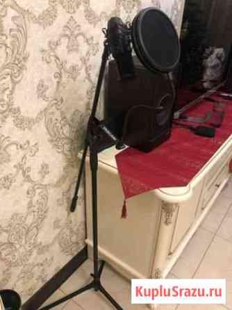 Студийный микрофон, стойка Одинцово