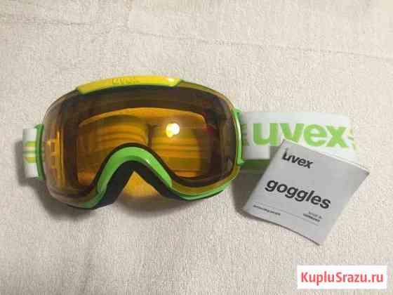 Горнолыжные очки uvex race Одинцово