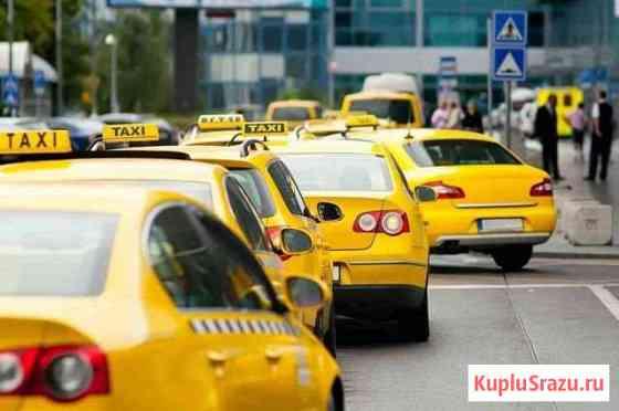 Водитель такси Долгопрудный