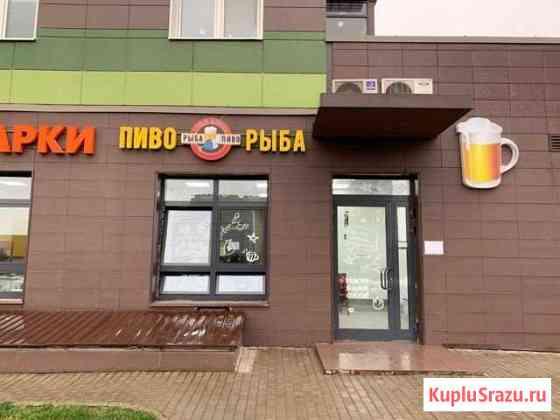Магазин-бар разливного пива Красногорск