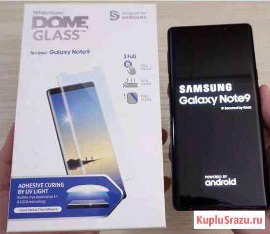 Dome Glass для Galaxy Note 9 Москва