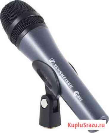 Микрофон Sennheiser E 845 Жуковский