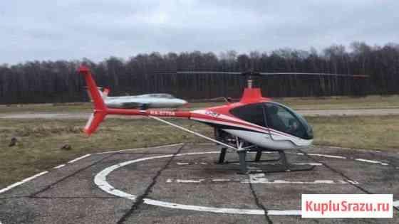 Вертолет CH-77 Пущино