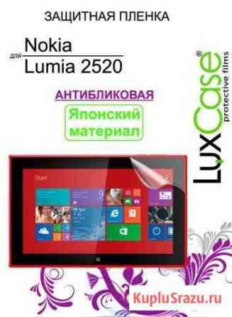 Защитная пленка для nokia lumia 2520 антиб Химки