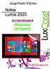 Защитная пленка для nokia lumia 2520 антиб