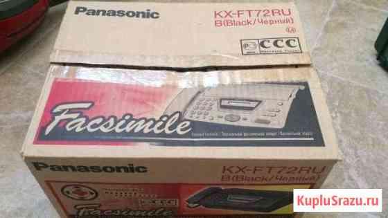 Продам факс Panasonic Балашиха