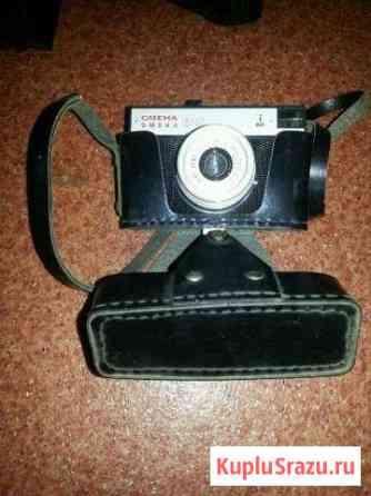 Продам фотоаппарат смена 8м Одинцово