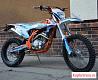 Avantis Enduro 250 FA (KTM)