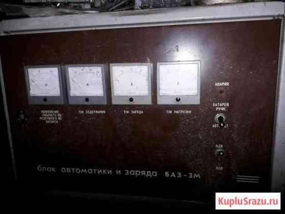 Блок автоматики и заряда баз-3М Мытищи