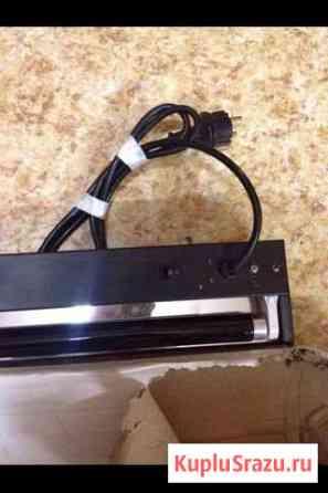 Ультрафиолетовый клубный светильник involight UV40 Одинцово