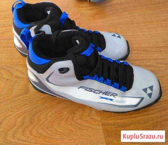 Лыжные ботинки Fischer XX Sport Люберцы