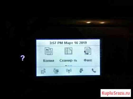 Принтер HP DeskJet 3835 Балашиха