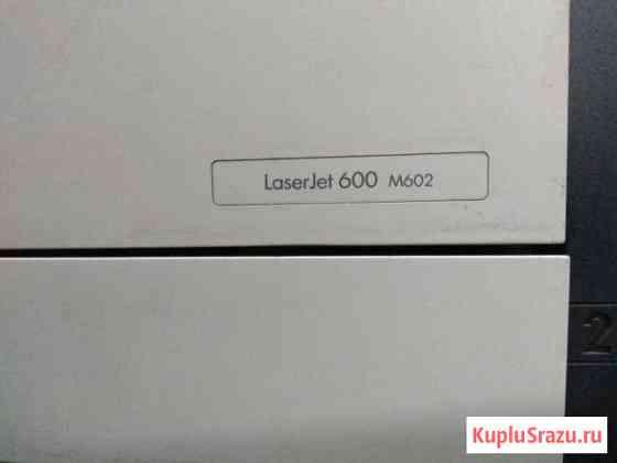 HP LaserJet Enterprise 600 M602 Железнодорожный