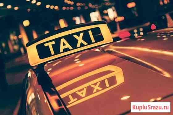 Водитель такси Мытищи