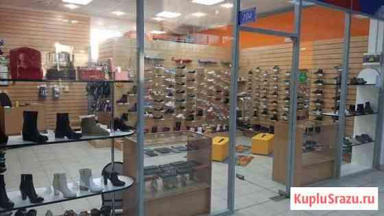 Обувной магазин (бизнес), товар, оборудование Подольск