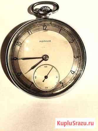 Карманные часы Молния 1950 г Пушкин