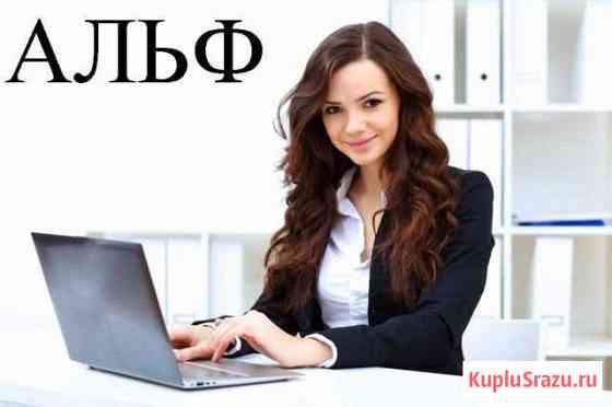 Менеджер по работе с клиентами Санкт-Петербург