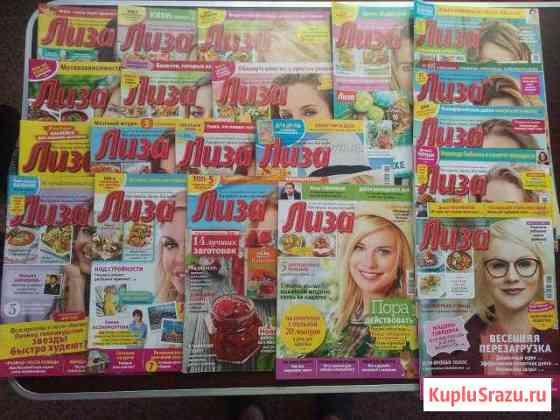 Журналы Тихорецк