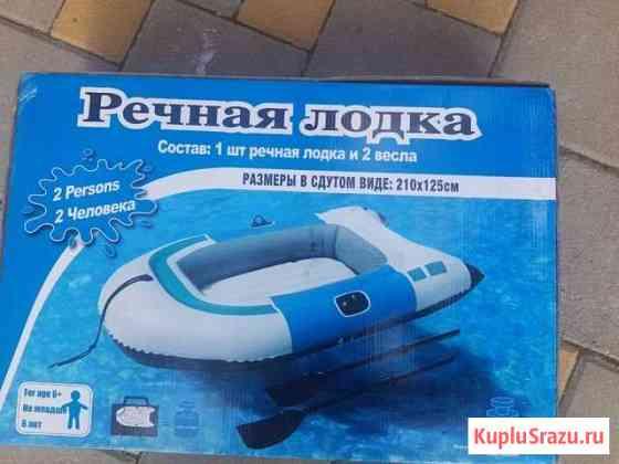 Надувная лодка Батайск
