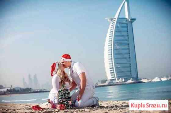 Горящий тур в Эмираты 2 последних места Санкт-Петербург