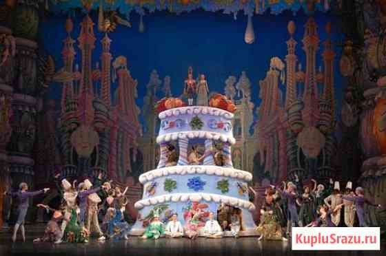 Балет «Щелкунчик» в Мариинском театре 31.12 18:00 Санкт-Петербург