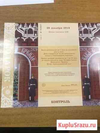 Билеты на Кремлевскую Елку Санкт-Петербург