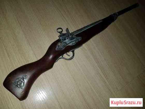 Зажигалка сувенир ружье макет мушкет Санкт-Петербург