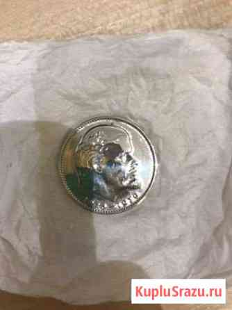 Монета 1 рубль Ленин Пушкин