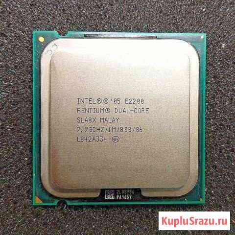 Процессор intel e2200 Санкт-Петербург