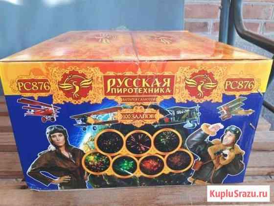 Салют пиротехника фейерверк Батайск