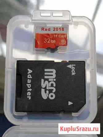 Карта памяти MicroSD 32гб Ростов-на-Дону