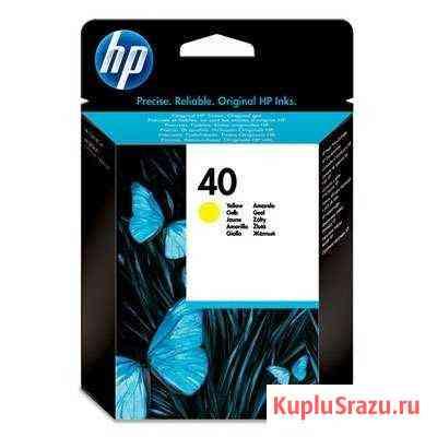 HP 51640YE Санкт-Петербург