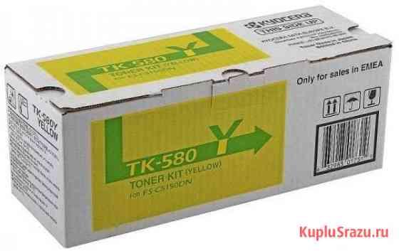 Kyocera TK 580 Y Санкт-Петербург
