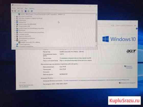 Материка Intel, celeron 3.06, озу ddr2 1gb Краснодар