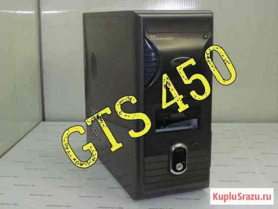 Системник для онлайн игр - Core i3 / GTS450 Краснодар