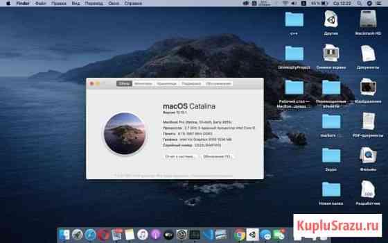 MacBook Pro Retina 13 - 2015 Тихорецк