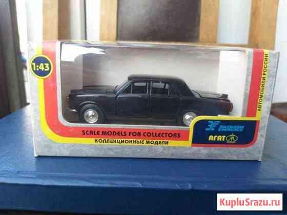 Модель Волга газ 24 черная салон агат 2004г Ростов-на-Дону