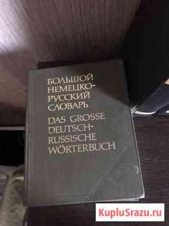 Книги Гуково