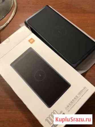 Повербанк Xiaomi powerbank с беспроводной зарядкой Ростов-на-Дону