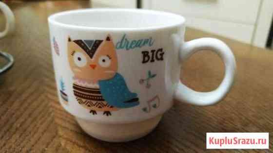 Кофейные чашки Таганрог