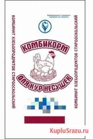 Комбикорм пк-1(Оскол) для кур-несушек Аксай