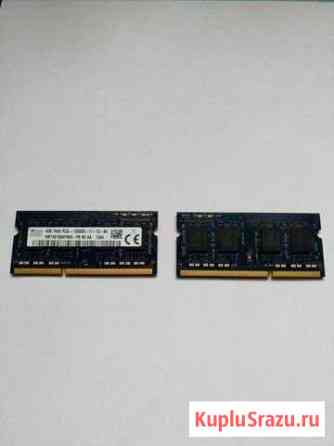 Оперативная память для ноутбука Hynix DDR3L Ростов-на-Дону