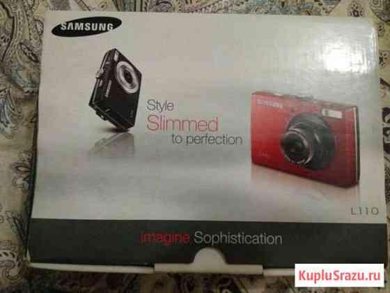 Фотоаппарат SAMSUNG l110 Таганрог