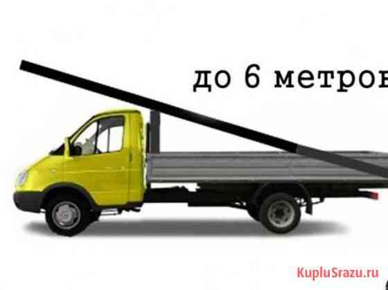 Грузоперевозки Азов