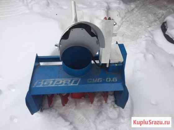 Ротор снегоуборщик Чистополь