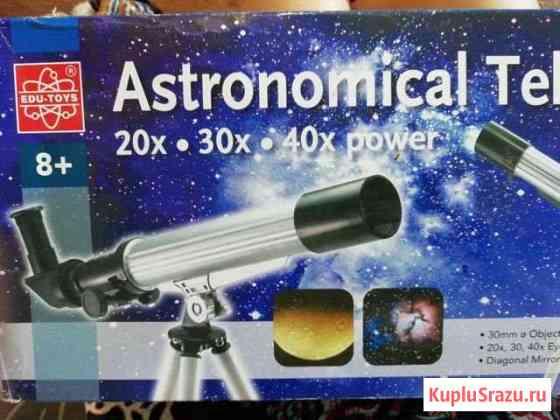 Телескоп астроном для детей Нижнекамск